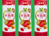 19克草莓味水果条| 儿童食品|水果条婴幼儿|婴儿辅食|宝宝零食