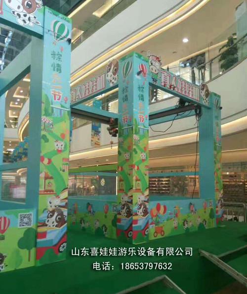 杭州厂家生产制造热销真人抓娃娃机价格