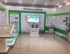 安徽合肥承接地暖工程的公司哪家好?冀研碳纤维电地暖