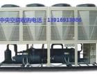 无锡专业收购溴化锂水冷中央空调制冷机组