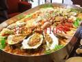 开一家海鲜大咖加盟多少钱 海鲜大排档/蒸货海鲜大咖