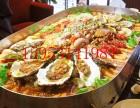 海鲜大咖烧加盟店 海鲜大排档烧烤