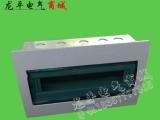 新型梅兰箱型 6回路 照明配电箱6 开关箱 暗装布线箱