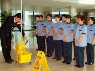 重庆巴南家庭保洁收费外墙清洗公司
