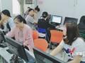 吴中区电脑办公软件培训 文员培训到兴华培训包教会