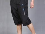男装七分裤2014新款男士运动七分裤 夏装男时尚个性宽松马裤7分