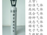 厂家直销辽宁省沈阳市机动车尾气检测用标准气体