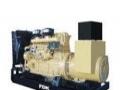 富电康柴油发电机工程机械1-5万元