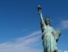 日本韩国名校免费留学 美国留学保-过