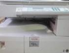 A3黑白激光复印机低价出售