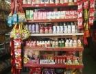 重庆市大足 区三驱镇鑫泉超市