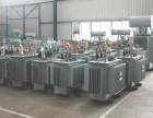 回收 变压器,,惠州变压器回收,惠州二手变压器回收,电缆回收