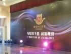 惠州产品推广、答谢客户活动、周年志庆、会展活动