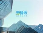 苏州注册生产公司流程
