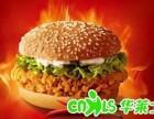 汉堡店加盟榜-华莱士汉堡店加盟