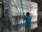 厦门设备出口套袋防潮/防锈/抽真空包装铝箔立体袋