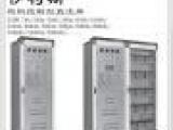 新乡市 微机控制式直流屏GZDW 20Ah  变电站直流屏柜 厂