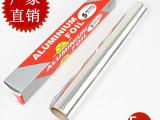 烘培用具 铝箔纸 烧烤锡纸 烤肉加厚锡纸 烤箱用锡箔纸 5米批发