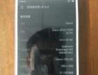 小米4移动4G运行3G存储16G