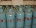 郑州市液化气送气服务(惠济区高新区金水区)