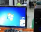 二手游戏电脑主机(可办理分期付款0元购,参加买电脑返一千)