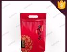 茶叶包装袋彩印定制