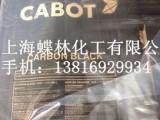 卡博特碳黑660R