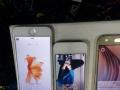 二手手机便宜卖