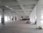康桥工业园三楼层高4.5米厂房2000平出租