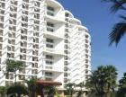 海口湾高端酒店式公寓度假日租房