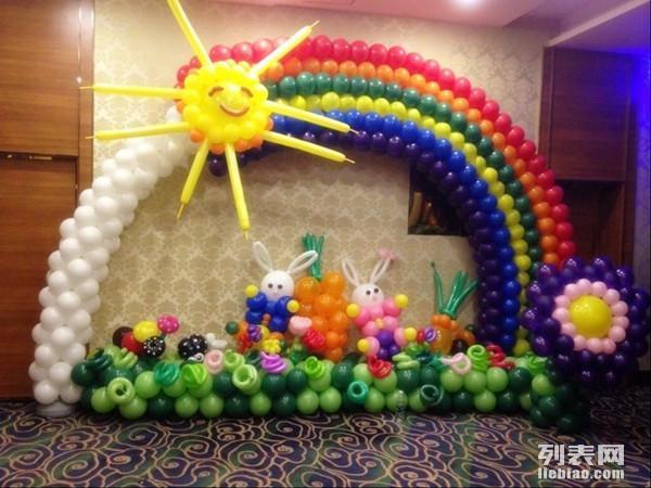 成都专业婚礼宝宝宴生日派对气球装饰布置布场