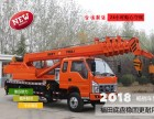 山东厂家直销小吊车8吨10吨12吨16吨
