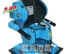 三乐牌广场电动机器人碰碰车实惠价格