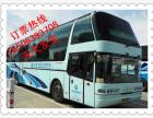从(荆州到惠州专线直达客车/汽车)+ 17052615803