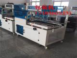 L型全自动热收缩包装机专业供应商,容城L型包装机