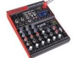 会议室音响设备有哪些 专业会议音响系统方案