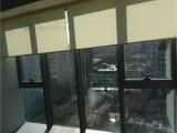 北京窗簾廠家 辦公室百葉簾 遮光窗簾 會議室電動遮光窗簾