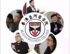深圳宝安MBA培训学费多少怎么报名,深圳MBA培训