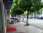 桃花坞 街道商业区 商业街卖场 40平米
