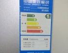 海爾變頻一級節能滾筒洗衣機(8.5成新)