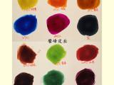 进口 皮革染料 水性酒精染料  植鞣革皮料手工染料 环保染色剂