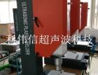 快速维修超声波焊接机,超声波配件更换改造