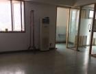 三水大厦 第一大道 火车站对面 经理室+大厅