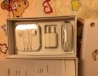 全新苹果iphone6pius5s6s充电线,充