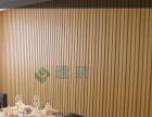速装生态木,竹木纤维集成墙板,全国免费发放样品!