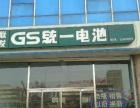 威海寨子联发蓄电池公司销售各种名牌电瓶