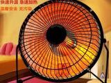 冬季爆款 迷你4寸小太阳铁艺迷你桌面取暖器 小型暖风机厂家直销