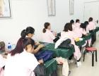 人民大学附近美容化妆美甲纹绣半永久培训学校多少钱