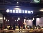 馋虾生态餐厅 龙虾 快餐店加盟 麻辣香锅加盟 中式