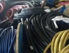 中山五桂山高价上门回收旧电缆电线